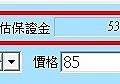 選擇權賣方保證金計算機計算公式.jpg