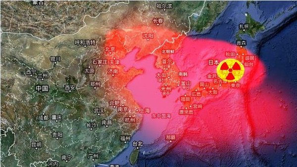 大昌期貨女王 日本輻射未來幾天可能擴散區域(選擇權手續費 期貨手續費)
