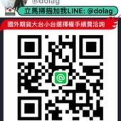 1501206555-1944458822_q.jpg