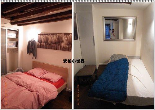 臥室(我的床是沙發床)
