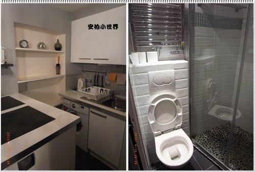 廚房及浴室