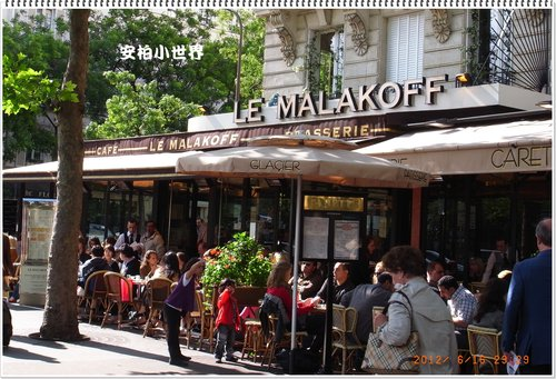 第一天晚餐--La Malakoff