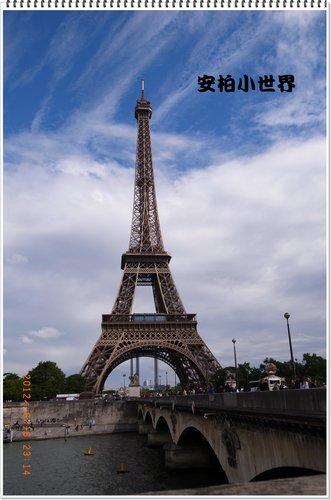 艾菲爾鐵塔全景3
