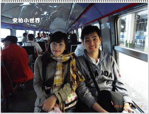 April小姐與Wei先生2