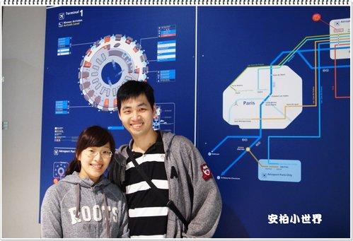 April小姐與Wei先生