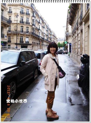 漫步巴黎街道