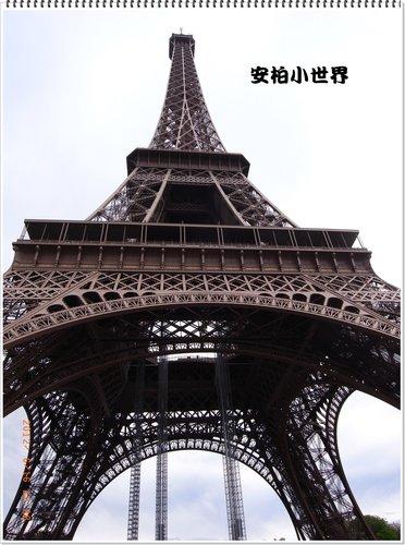艾菲爾鐵塔全景