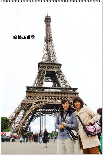 艾菲爾鐵塔全景2