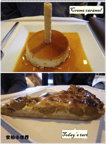 好吃的甜點