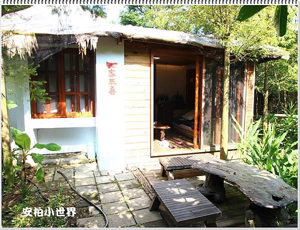 屋外的小庭園