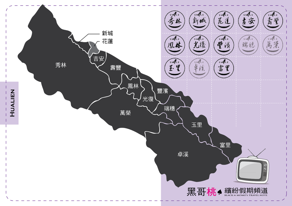 MAP_花蓮行政圖.png