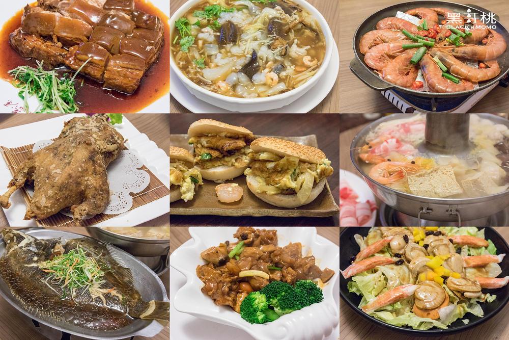 桃花源餐廳,斗六桃花源,斗六美食,斗六餐廳