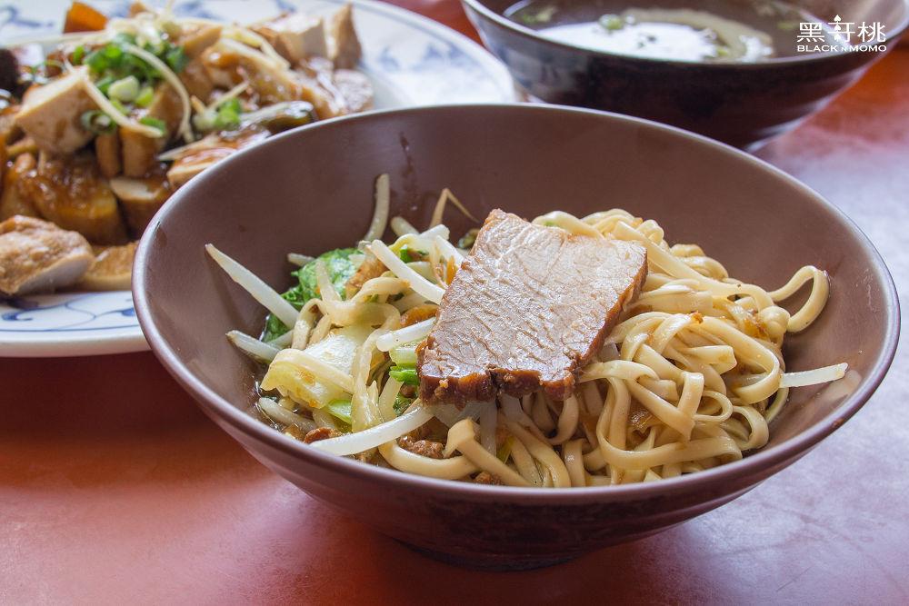 相思麵,小琉球美食