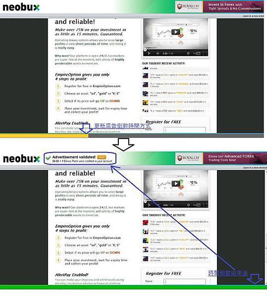 Nebx5