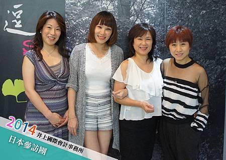 日本參訪團14