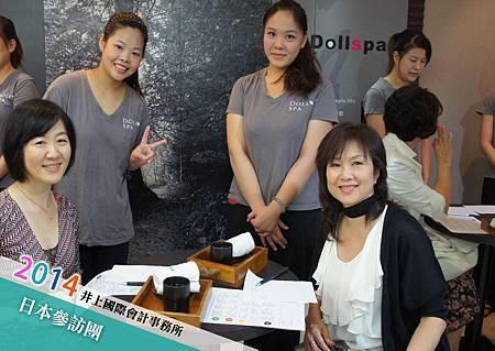日本參訪團15