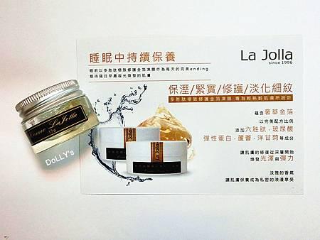 CIMG0232.JPG