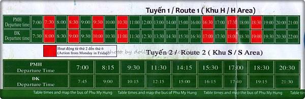 new Timetable of PMH Shuttle Bus(20150115).jpg
