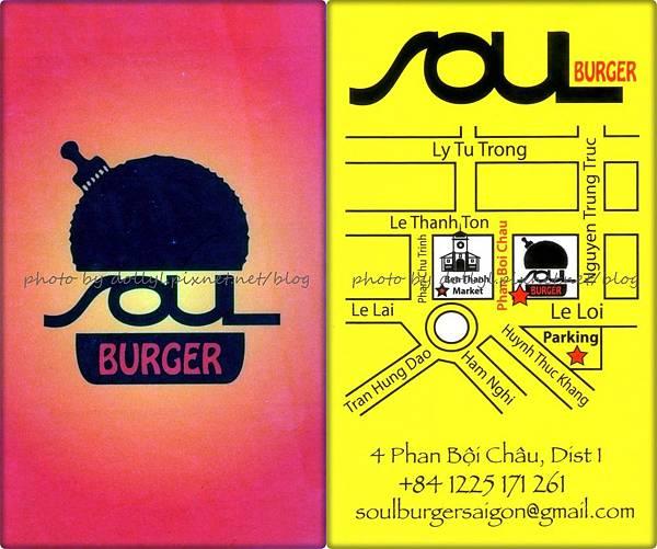 soul burger.jpg