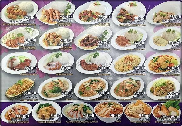 家 Singapore Food 001.jpg