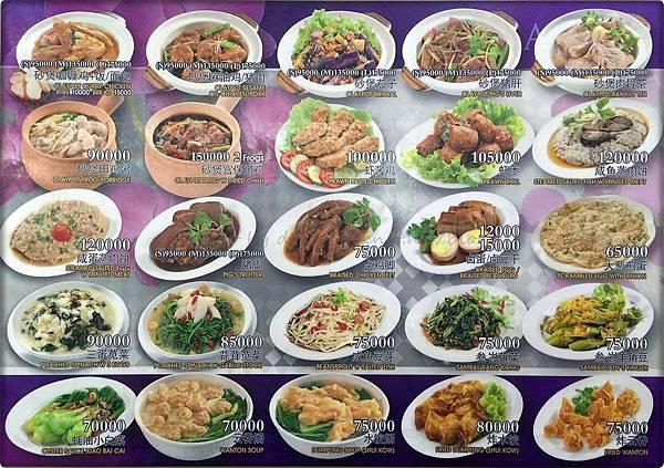 家 Singapore Food 002.jpg