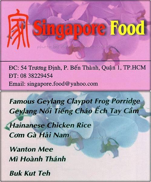 家 新加坡餐廳.jpg