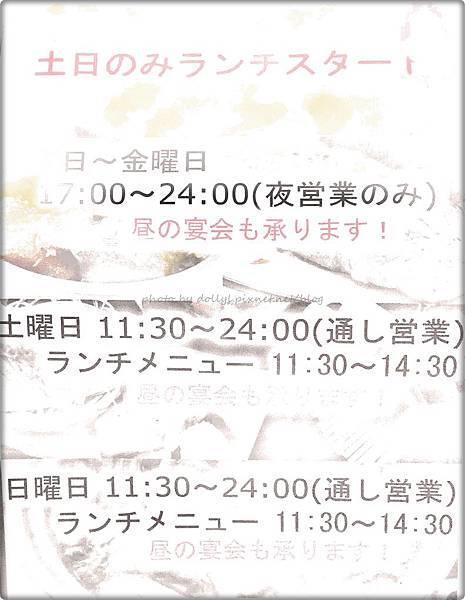 Izakaya SHOUKI 015.jpg