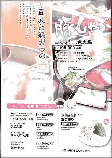 Izakaya SHOUKI 001.jpg