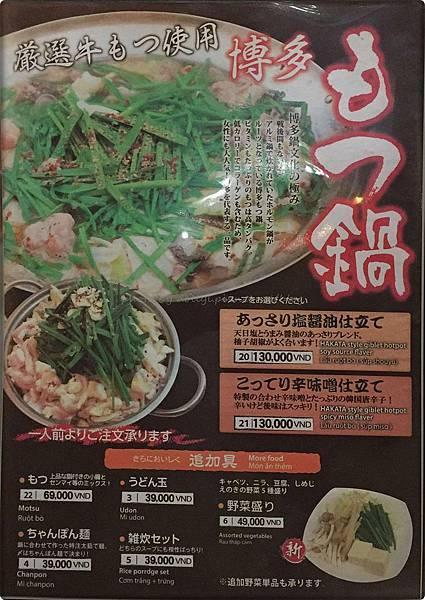 Izakaya SHOUKI 003.jpg