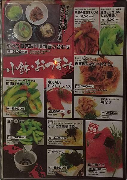 Izakaya SHOUKI 004.jpg