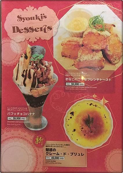 Izakaya SHOUKI 011.jpg