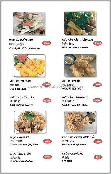 Happy golf menu 010.jpg
