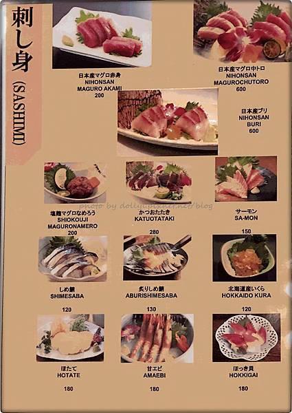 九州酒場 勝 menu 006.jpg