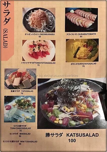 九州酒場 勝 menu 007.jpg