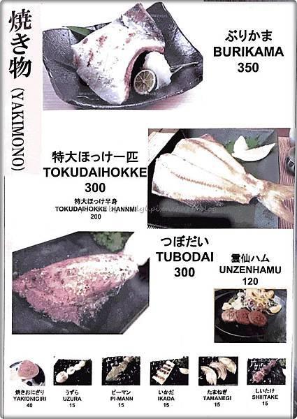 九州酒場 勝 menu 009.jpg
