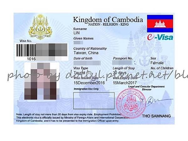 VISA Cambodia_ - 複製.jpg