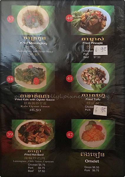 Beng Mealea Kitchen menu 007.jpg