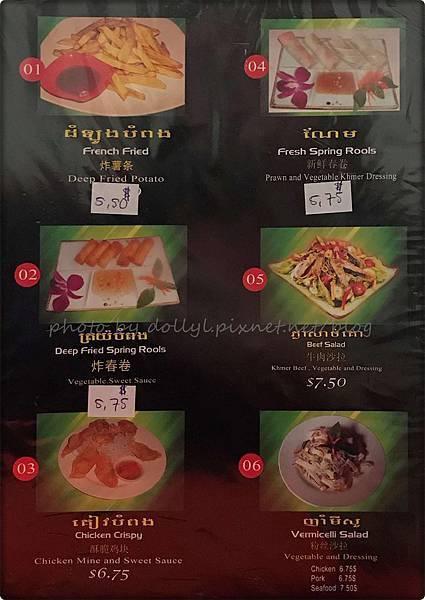 Beng Mealea Kitchen menu 001.jpg