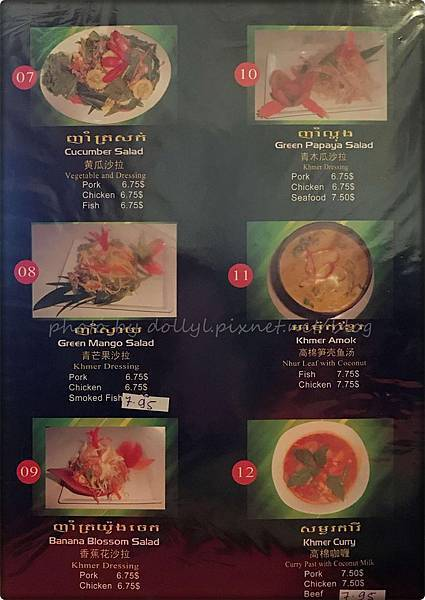 Beng Mealea Kitchen menu 002.jpg