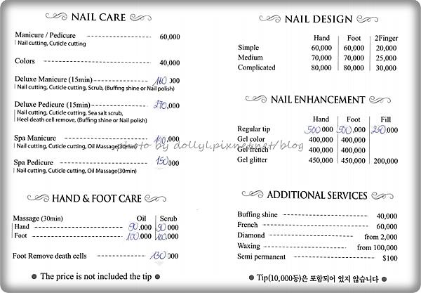 the nail.png