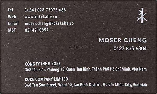 Moser Cheng.jpg