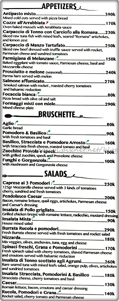 Pendolasco Menu 3.png