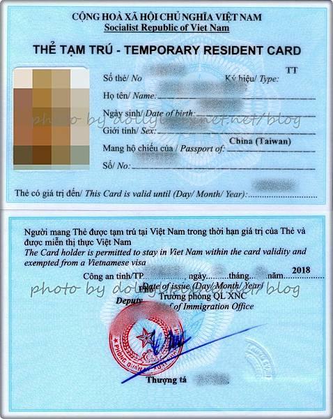 長期簽證.jpg