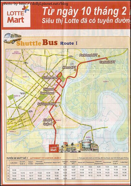 Dist.7 Lotte Mart Shuttle Bus Route1.jpg