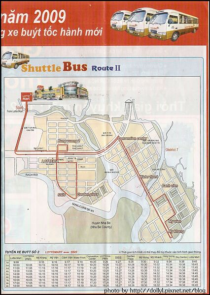 Dist.7 Lotte Mart Shuttle Bus Route2.jpg