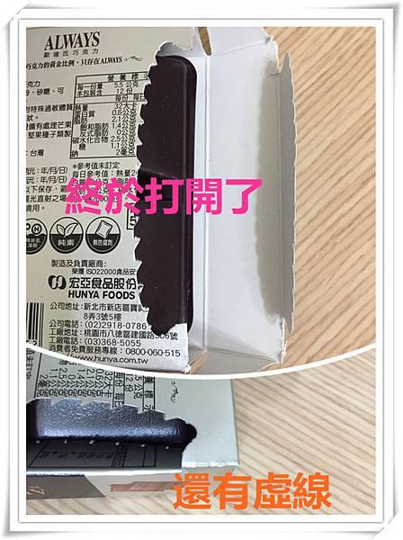 黑巧克力_170314_0010_副本.jpg