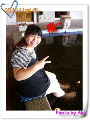 971011礁溪溫泉魚-不用縮.jpg