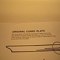 盤子精心設計可以吃到最後一口
