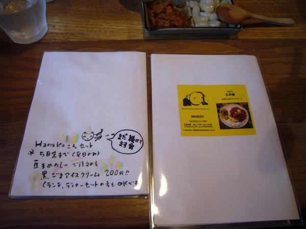 午餐menu