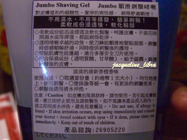 CIMG4008.JPG